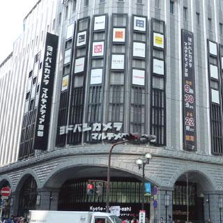 요도바시카메라