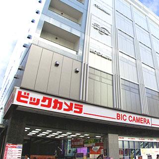 Bic Camera(电器店)