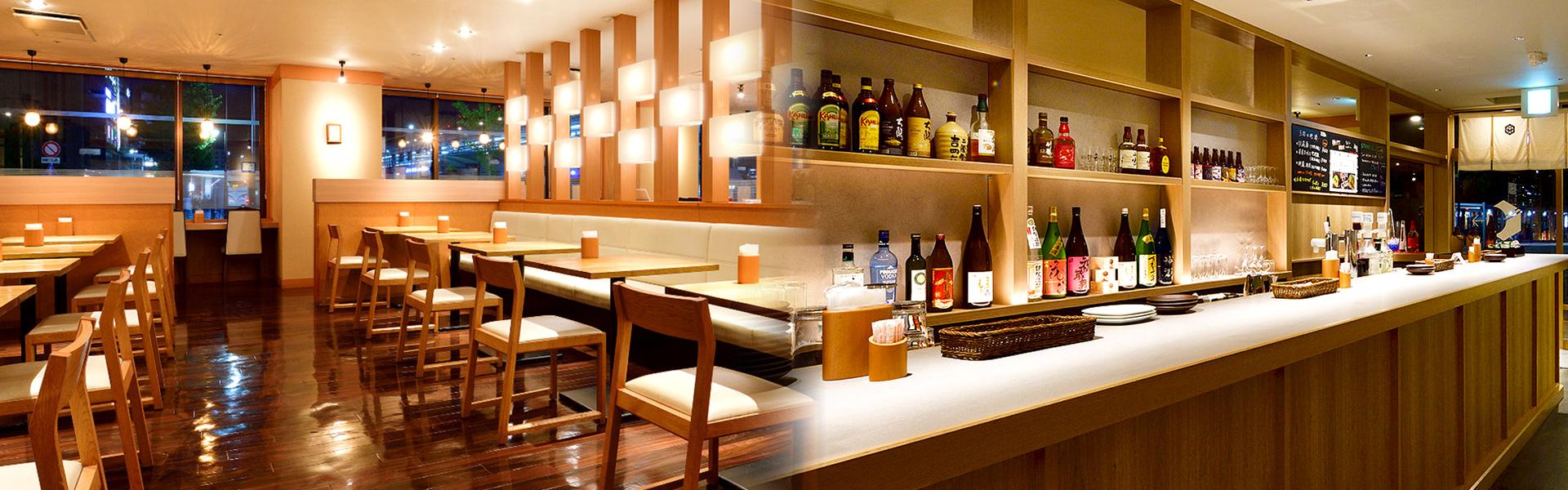 餐厅 & 吧台